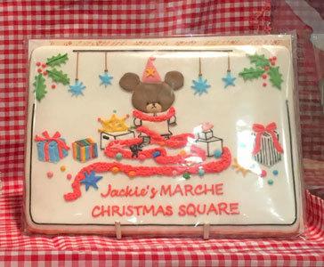ジャッキーのクリスマススクエア