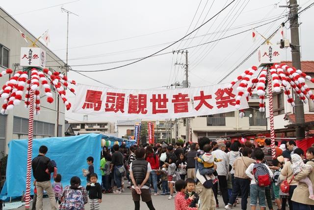 2016馬頭観音慰霊祭 15