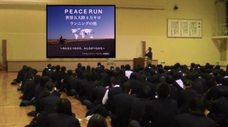 lecture_katatakoko_20160505225122d91.jpg