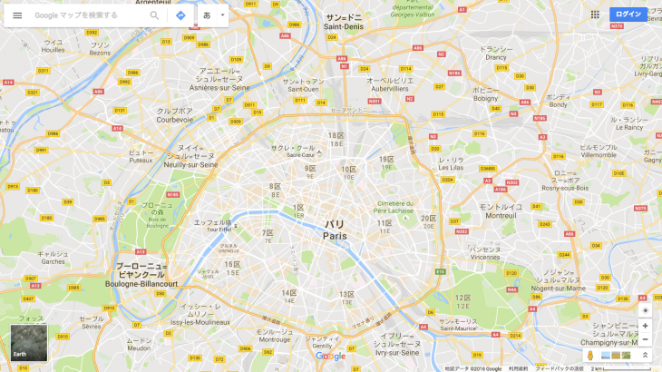 paris.png