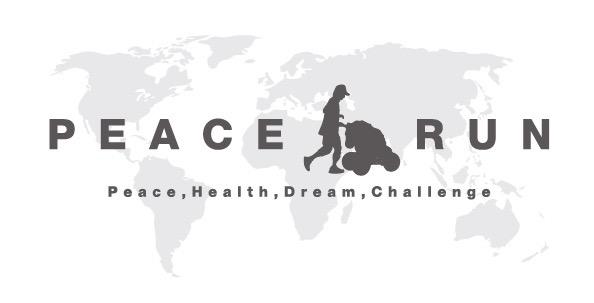 peacerun_logo_20160719220231602.jpg