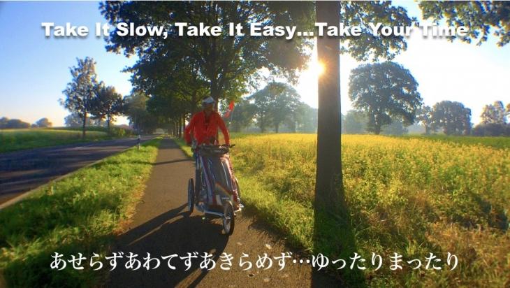 takeiteasy.jpg