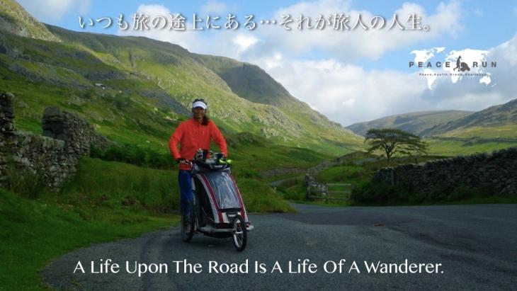 wandereslife.jpg