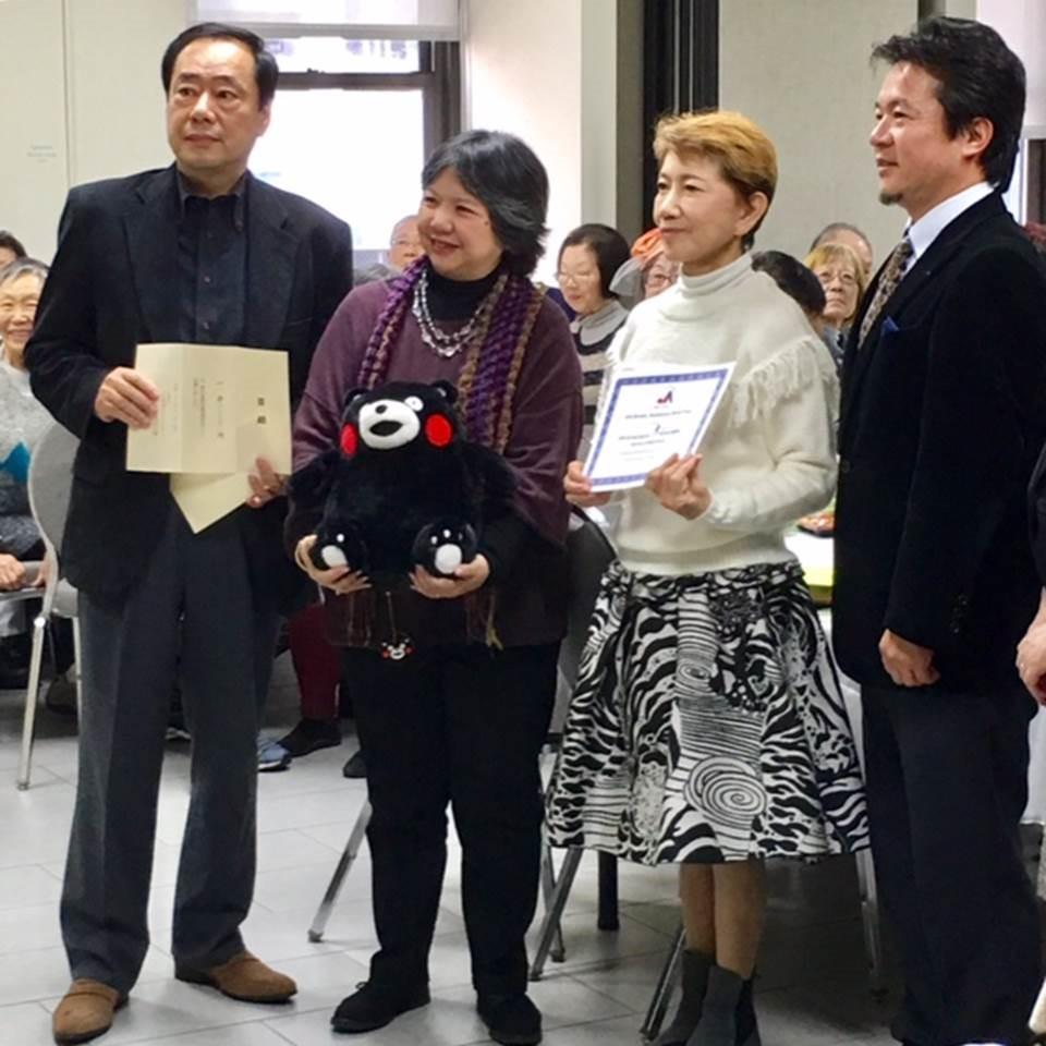 水前寺At JAA 11-14-2016