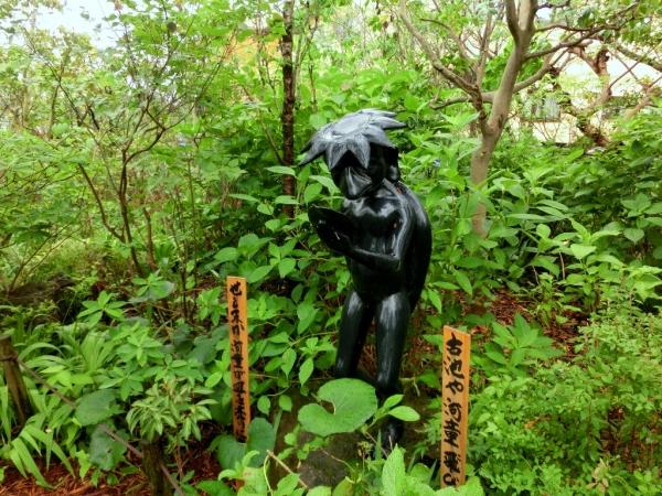 CIMG5302常泉寺