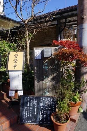 DSC00073鎌倉
