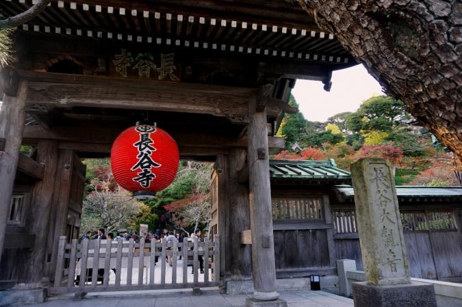 DSC00118鎌倉