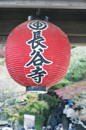 DSC02054鎌倉