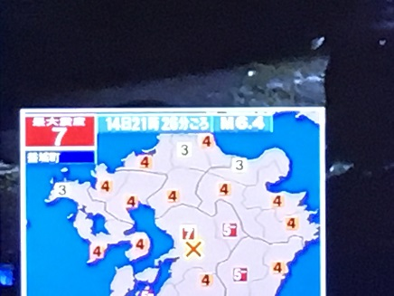 4142016TV熊本地震S1