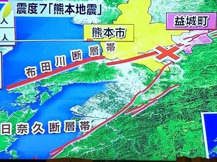 4152016TV地震報道S1
