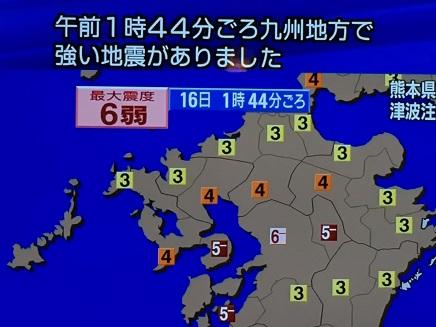 4152016TV地震報道S2