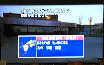 4152016TV地震報道S3