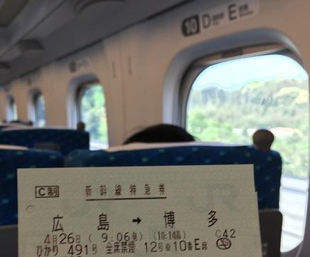 4262016玖珠出張4