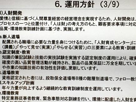 4262016玖珠出張5