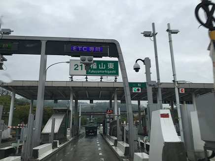 4212016笠岡市S4