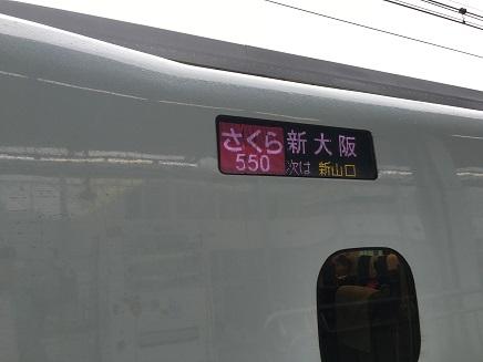 4272016玖珠出張12