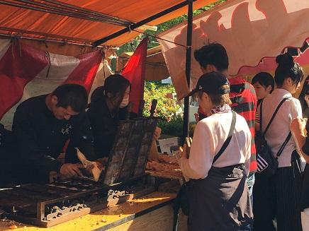 4292016呉港祭 タイ焼きS10