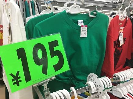 5032016Popolo195円TshirtS
