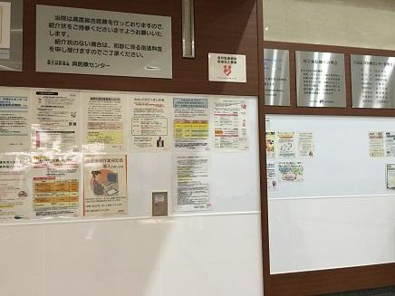5062016国立呉S2