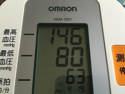5162016血圧測定S