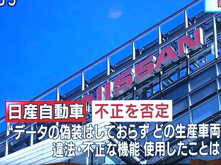 5162016TV NissanS