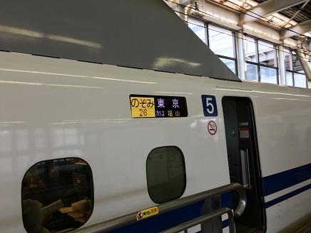 5202016広島へS1