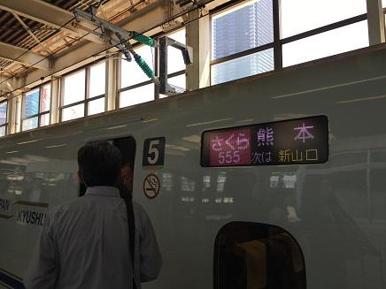 5272016玖珠出張S2