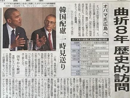 5272016中国新聞S2