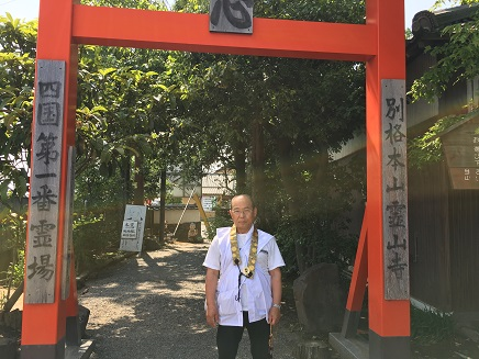 5312016 1番霊山寺S1