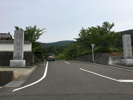 6012016 8番熊谷寺S1