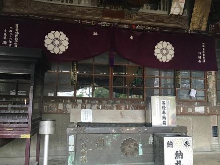 6012016 10番切幡寺S3
