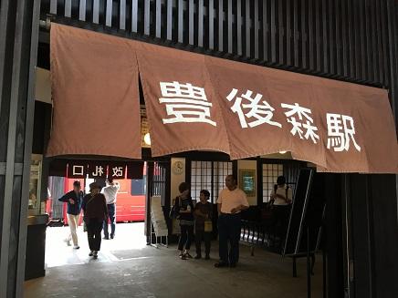 5272016玖珠出張S6