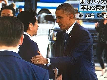 5272016 オバマ大統領広島S3