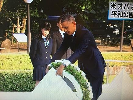 5272016 オバマ大統領広島S4