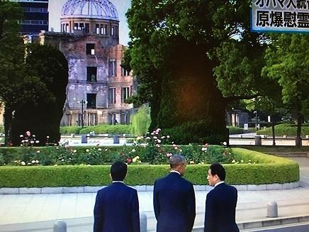 5272016 オバマ大統領広島S7