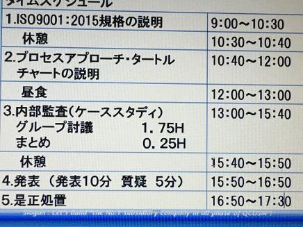5282016KKK社S5