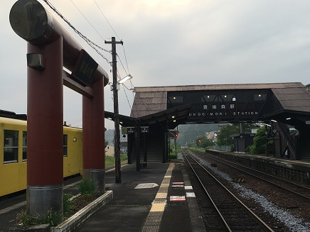 5282016豊後森➡広島S2