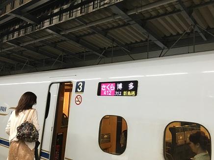 5282016豊後森➡広島S5