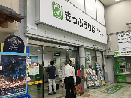 5252016JR呉駅S1