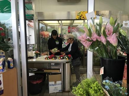 6062016 FlowerShopS