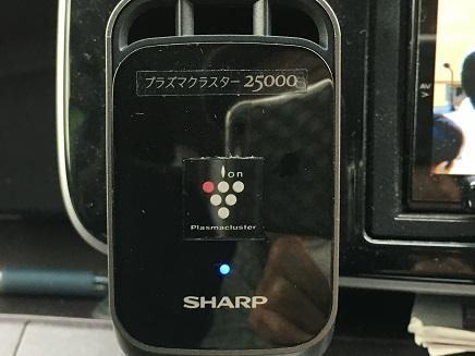 6062016 イオン発生器S