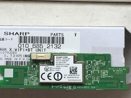 6092016 SharpTVS5
