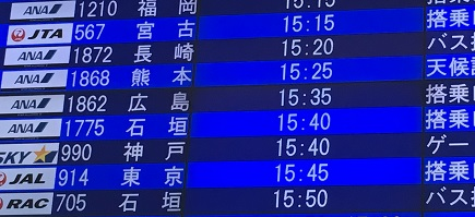 6192016 空港S1