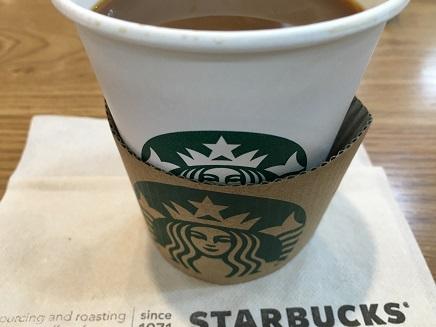 7062016 StarbucksS1