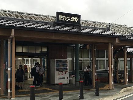 6222016 大津駅S1
