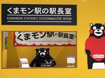 6222016 熊本駅S1