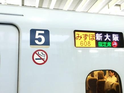 6222016 熊本駅S2