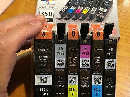 6242016 PrinterInkS