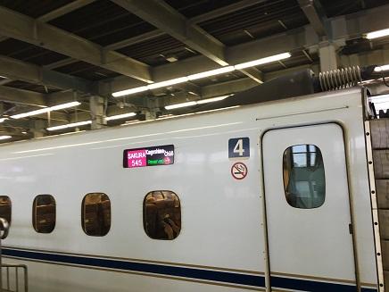 7112016 HiroBungoS1