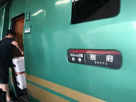 7112016 HiroBungoS4